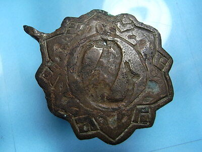 European Medieval 15th Century Decorated Bronze Horse Harness Pendant. (A1054)