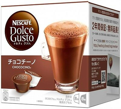 Nescafe Dolce Gusto capsule dedicated chococino 8 cups Japan Free Shipping