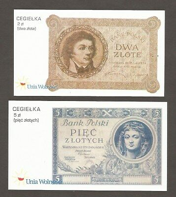 Poland 2, 5 Zlotych N.D. (1993); UNC; Donation receipt - Unia Wolnosci, set of 2