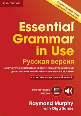 ESSENTIAL GRAMMAR IN USE with Answers & Online Extras Russian Edition @NEW@