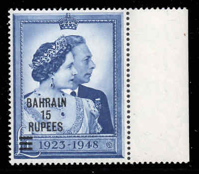 Bahrain 1948 15R on £1 Silver Wedding SG 62 mint