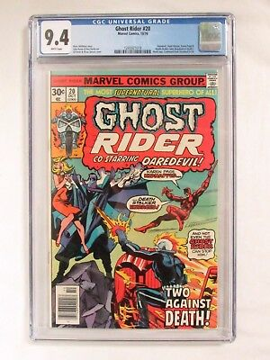 Ghost Rider #20 (1976) Daredevil CGC 9.4 White Pages Marvel Comics CM195