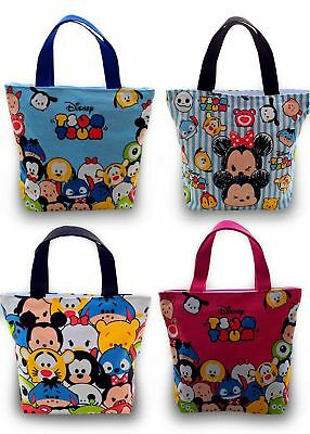 Finex Set of 2 Tsum Tsum Canvas Zippered Tote with Carry Handles - Lunch Box ...