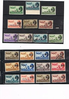 Egypt Stamps #408 M.mint/used Collecton Of King Farouk Air Obliterations 1953