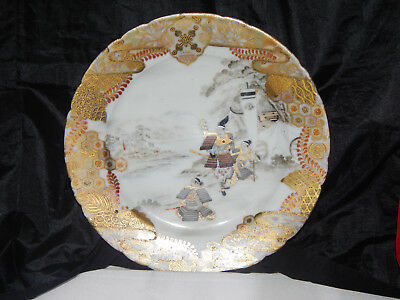 Antique Satsuma Samurai Plate.