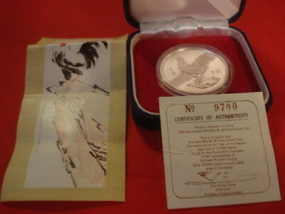 China 1981 The Year Of The Rooster Prc-Silver Ren Min Bi 30-Coa Proof #9700
