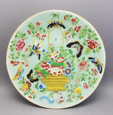 Antique Mid 19Th Century Chinese Famille Rose Canton Charger Plate