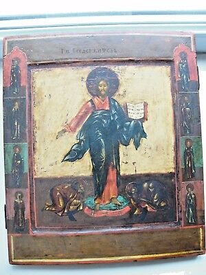 "Antique 19c Russian Hand Painted Wood Icon ""Christ Pantocrator of Smolensk"""