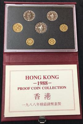 1988 Hong Kong Proof Set 7 Coin Collection By Royal Mint In Original Box w/ COA