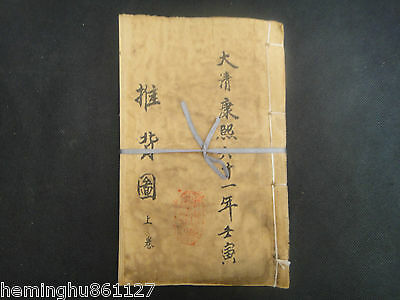 set of 3 old books Chinese Book Push back