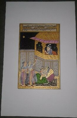 India Old Looking Fine Interesting Mughal Painting On Arabic Litho Print.