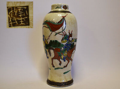 Antique Chinese Hand Painted Crackle Porcelain Vase Brown Etched Mark