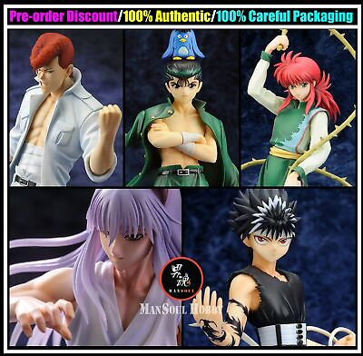 NEW Authentic Set of 5 Kotobukiya YuYu Hakusho ARTFX J 1/8 Figure Re-release