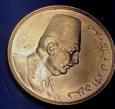 1923 H Egypt, Silver 10 Piastres, King Fuad, King Fouad, Uncirculated