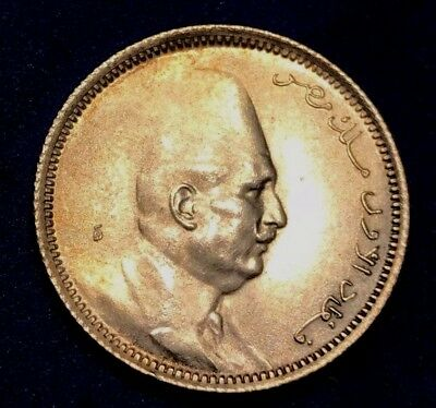 1923 H Egypt, Silver 2 Piastres, King Fuad, King Fouad, Uncirculated