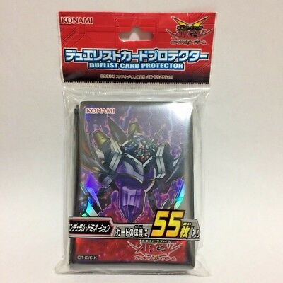Konami Yu-Gi-Oh! Duelist Card Protector Pendulum Domination 55 Sleeves Japan