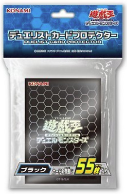 Konami Yu-Gi-Oh! Duelist Card Protector Black 55 Sleeves Japan
