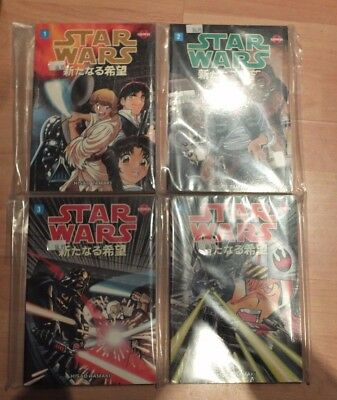 Star Wars original trilogy manga complete (12 volumes) Rare First Editions!