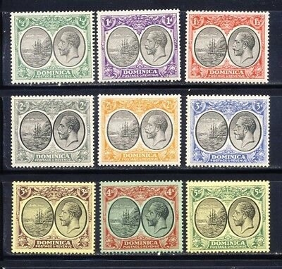 Dominica King George V MNH vf stamps 1923-33 set not complete    71.25 for mlh