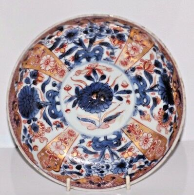 A Qing Dynasty Antique Chinese Gilt Imari Saucer  Circa 1750 Qianlong And Period