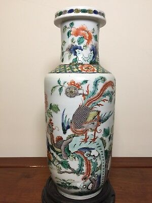 Antique Chinese Famille Verte Vase with hardwood stand perfect condition