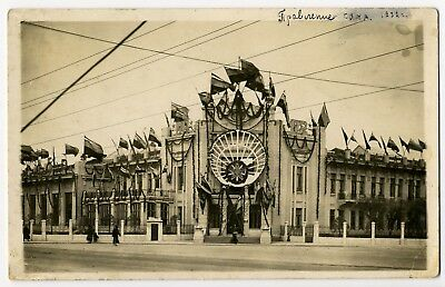 1932 Harbin China Office of Chinese Eastern Railway Vintage real photo postcard