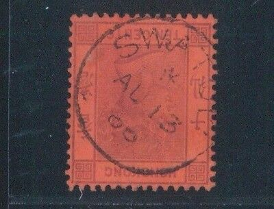 ( HKPNC ) HONG KONG 1891 QV SWATOW INDEX STAR SMALL YEAR DIGIT oo VF