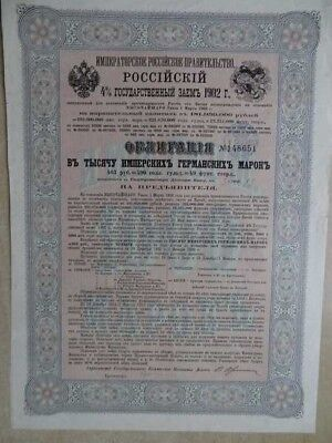 Russia- 4% Russian Government 1902-Boxer Loan for repayment China. Bond 1000