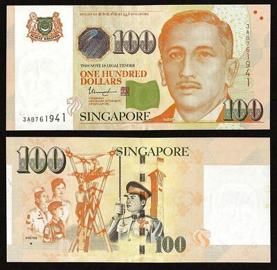 SINGAPORE 100 Dollars w/1 Solid Star, 2017, P-50 New, UNC