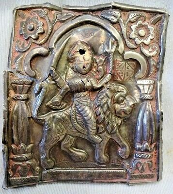 Silver Plaque Indian Goddess Mataji Lion Embossed Hindu Mythology Collectibles