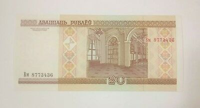 2000 Belarus National Bank 20 Rublei