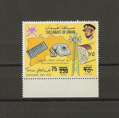 OMAN 1978 SG 214 MNH Cat £2500