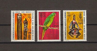 NEW HEBRIDES (FRENCH) 1977 SG F247/55 UNISSUED HIGH VALUES MNH Cat £210