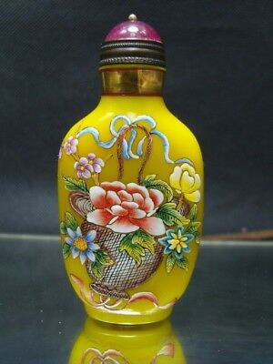 Exquisite Chinese enamel glass Snuff bottle             1