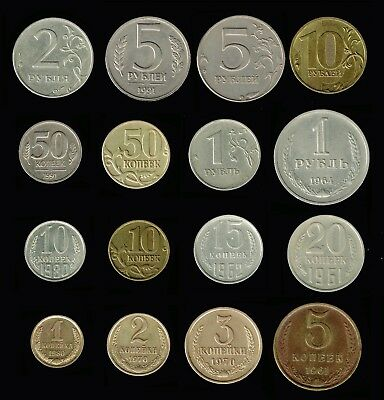 RUSSIA:- 16 different mid - late  20th century circulation  coins.AP6354