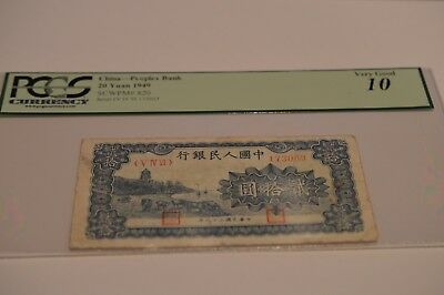 Rare 1949 China, first edition banknote 20 Yuan Pick 820 PCGS Currency 10