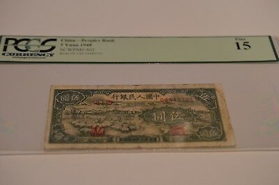 Rare CHINA - First Edition Banknote 1948  5 YUAN, P802, PCGS Currency 15
