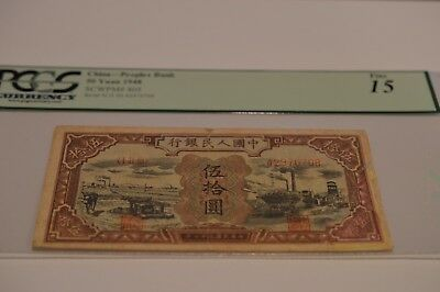 Extreme Rare China First Edition Banknote  50 Yuan  1948  PCGS Currency 15