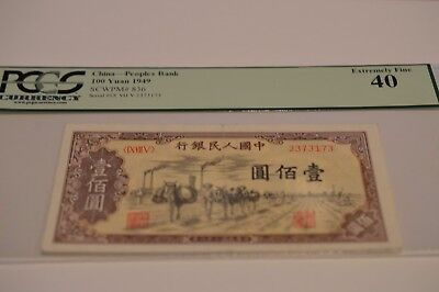 Rare China First Edition Banknote 100 yuan 1949 P#836 PCGS currency 40