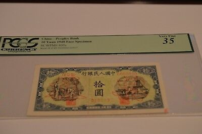 Specimen China First Edition 1948 10 yuan Pick 803s PCGS Currency 35 Face Note