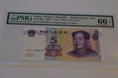 REPLACEMENT/STAR  China 2005  5 Yuan P#903* Banknote PMG 66