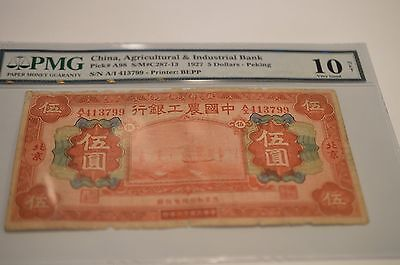 Rare China, 5 Dollars Agricultural & Industrial Bank 1927, P-A98, PMG 10