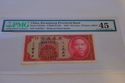 1935 China 10 Cents P-S2436a Kwangtung Provincial Bank PMG 45