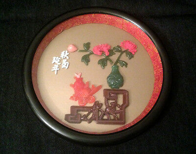 Vintage Art - Chinese Jade Wall Plaque