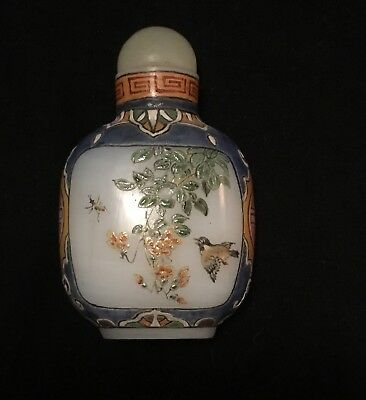Antique Chinese Hand Painted Milk Glass Signed Snuff Bottle
