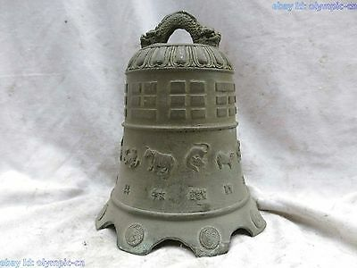 """7"""" China bronze carved finely Chinese Zodiac buddha bell Sculpture Statue"""