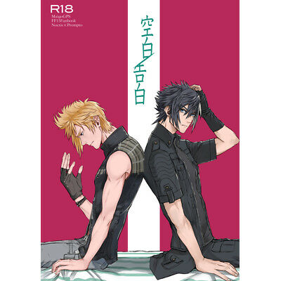 *NEW* Final Fantasy XV 15 YAOI Doujinshi Noctis x Prompto Blank/Confession
