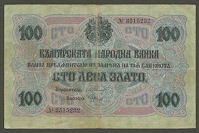 Bulgaria 100 Leva N.D. (1916); VG+; P-20a; R-27a; Printed in Germany