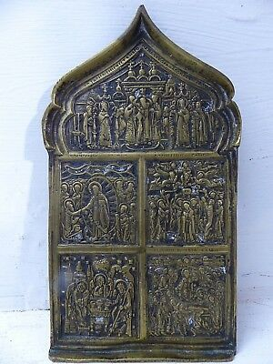 Very Interesting Old Metal Russian Religious Icon - Very Rare - L@@k