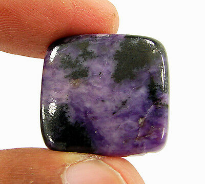 23.70 Ct Natural Russian Charoite Loose Gemstone Designer Cabochon Stone - 15758